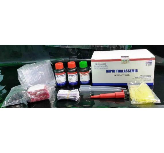 RAPID THALASSEMIA (Nestroff Reagent)